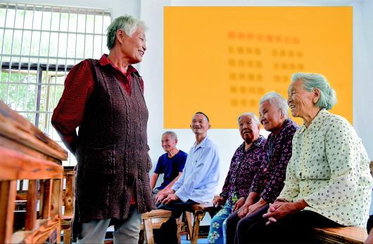 """老龄化社会:养个""""中不溜""""的孩子最幸福?"""