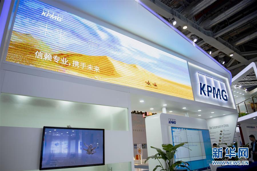 (新华全媒头条·图文互动)(7)共襄盛举 共享未来——与会人士热议习近平主席在第二届中国国际进口博览会上的主旨演讲