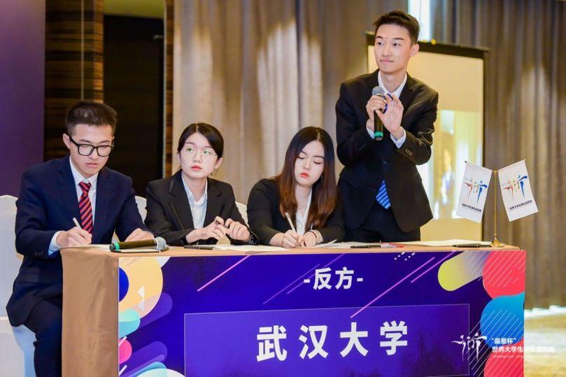 中国在大学生中开展科幻感十足的辩论赛