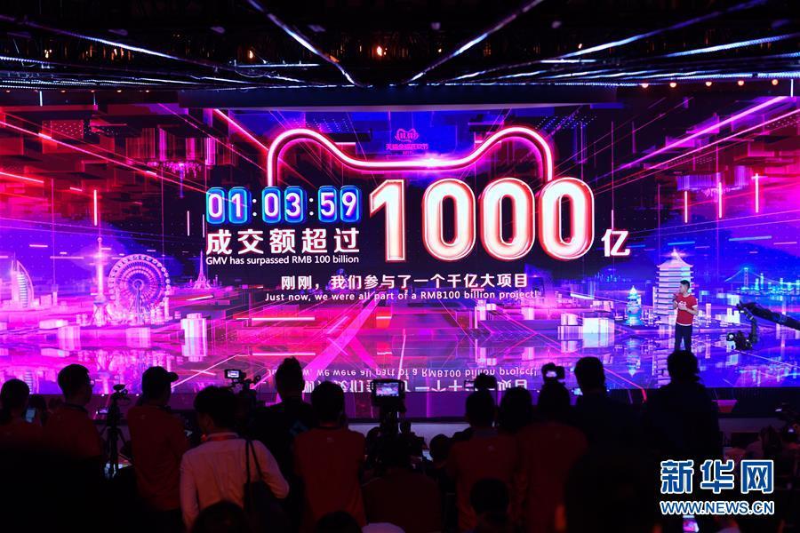 """(新華全媒頭條·圖文互動)(1)""""雙11""""11年:中國邁向消費大國的鮮明印記"""