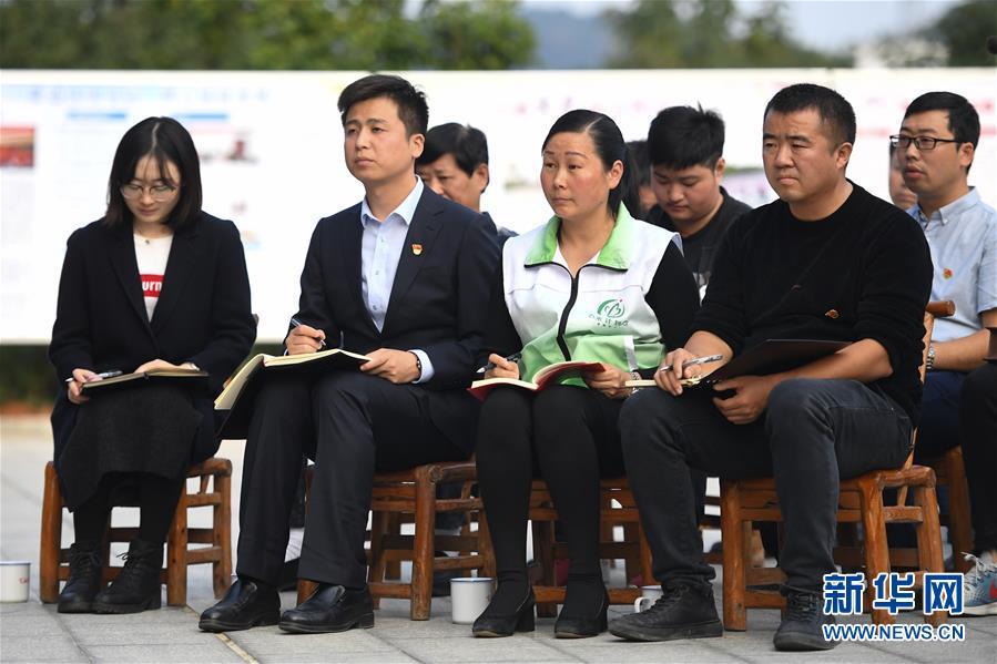 (四中全会精神在基层・图文互动)(1)学习贯彻党的十九届四中全会精神中央宣讲团在湖南宣讲