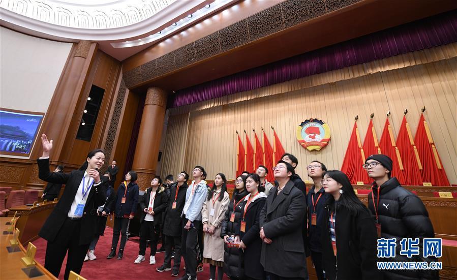 (時政)(2)全國政協機關首次舉辦公眾開放日活動