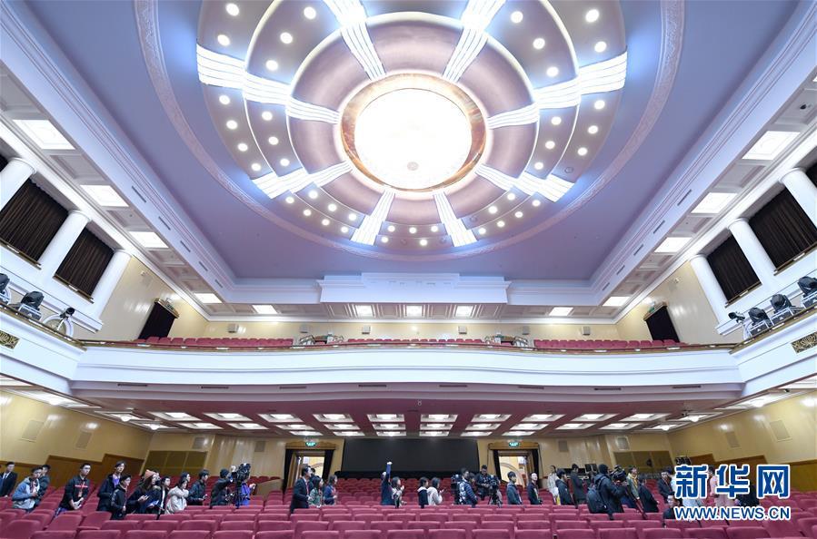 (時政)(4)全國政協機關首次舉辦公眾開放日活動