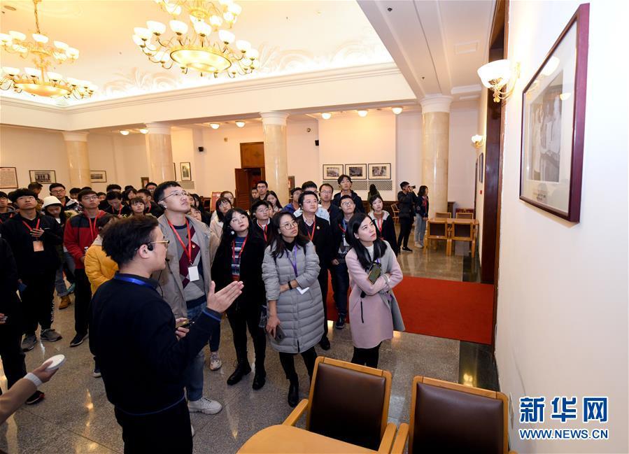 (時政)(5)全國政協機關首次舉辦公眾開放日活動