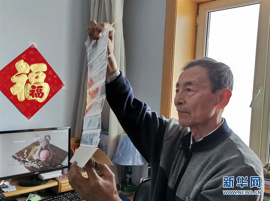 (在习近平新时代中国特色社会主义思想指引下——新时代新作为新篇章·总书记关切开放事·图文互动)(1)开放,让迢迢边关拥有稳稳幸福——来自内陆沿边开放小城的故事