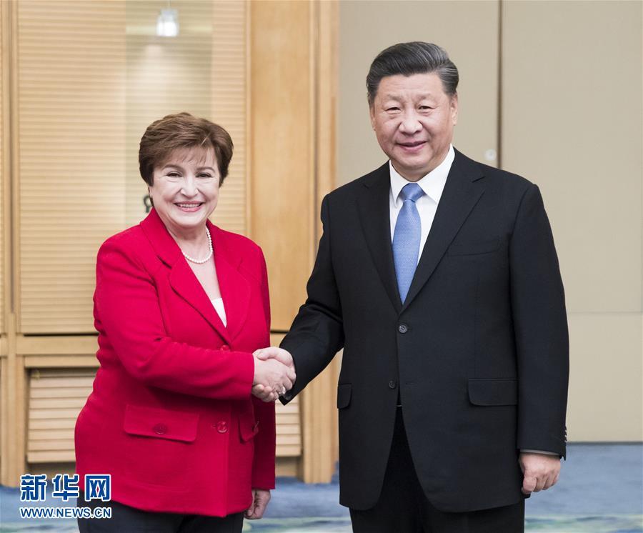 (時政)習近平會見國際貨幣基金組織總裁格奧爾基耶娃