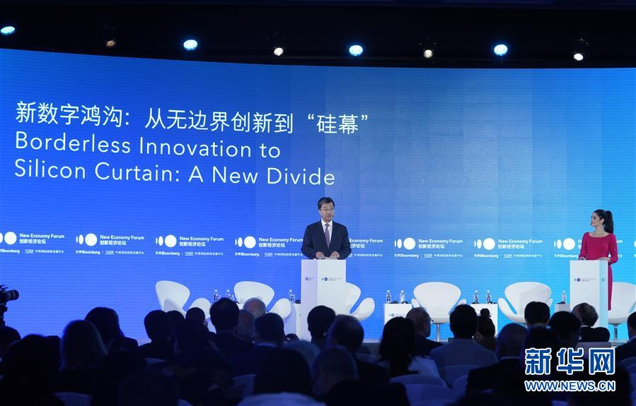 """(新华全媒头条・创新经济论坛・图文互动)(4)""""我们看好中国""""――倾听来自创新经济论坛的声音"""