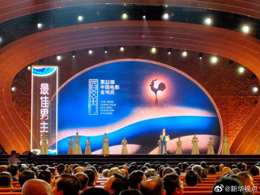 第32届中国电影金鸡奖揭晓 | 王景春、咏梅分获最佳男女主角