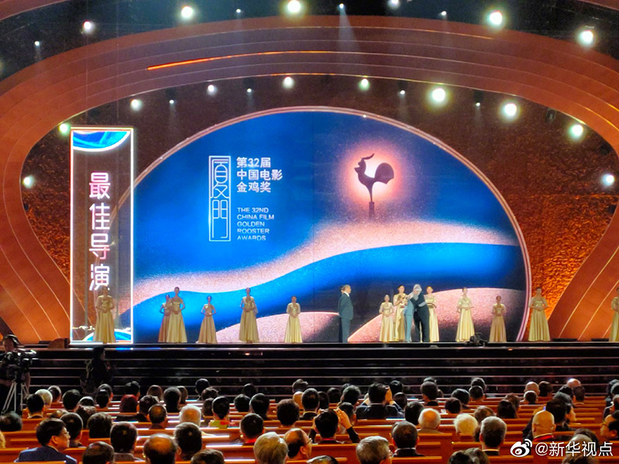 第32届中国电影金鸡奖揭晓 | 林超贤凭借《红海行动》获得最佳导演奖