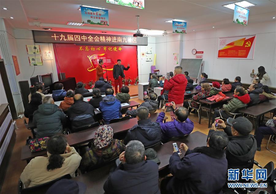 (四中全會精神在基層·圖文互動)(2)説學逗唱間傳遞中國之治——遼寧創新組織曲藝小分隊宣講四中全會精神