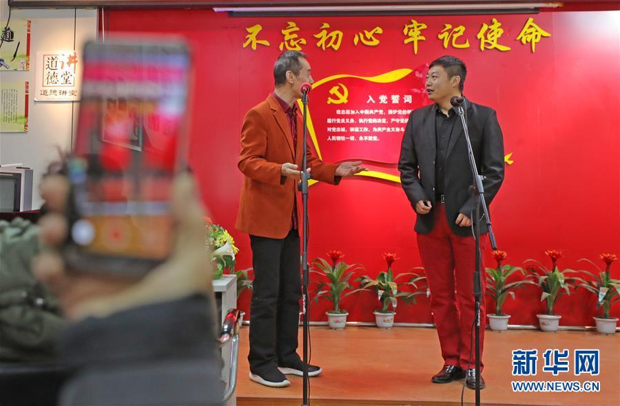 (四中全會精神在基層·圖文互動)(3)説學逗唱間傳遞中國之治——遼寧創新組織曲藝小分隊宣講四中全會精神