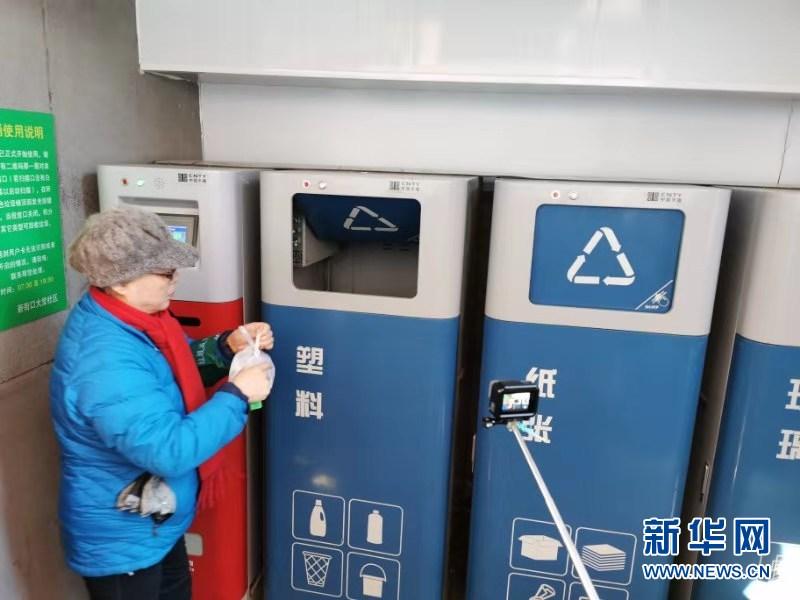 (图文互动)(2)垃圾不分类可罚款50至200元——北京垃圾分类修法五大焦点问题透视