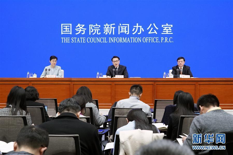 中国应对气候变化工作取得明显成