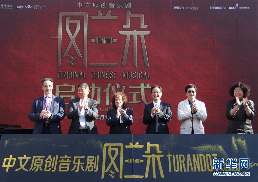 (在习近平新时代中国特色社会主义思想指引下——新时代新作为新篇章·总书记关切开放事·图文互动)(4)中国舞台,在开放中延展