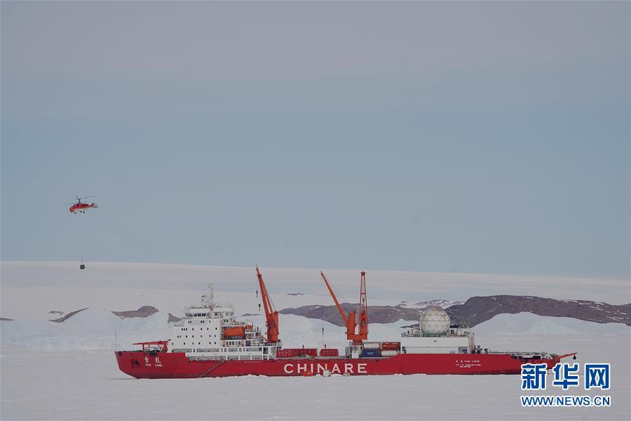 """(图文互动)(7)通讯:""""雪龙兄弟""""南极卸货记"""