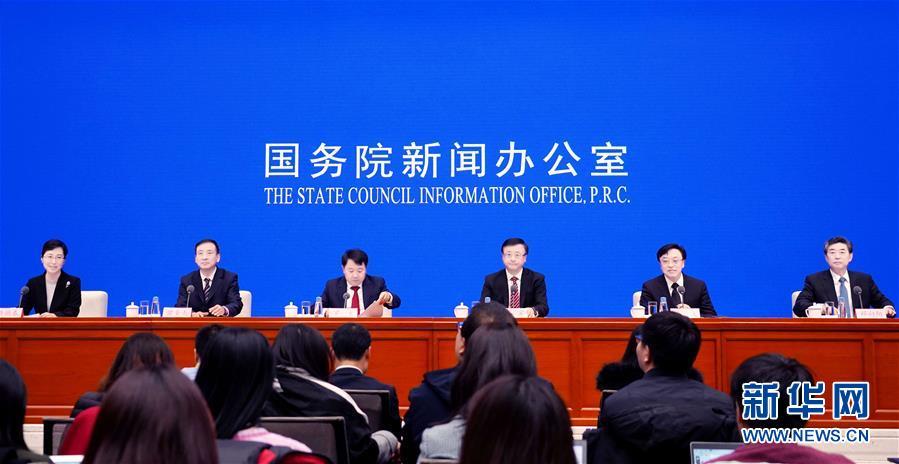 (社會)國新辦舉行《長江三角洲區域一體化發展規劃綱要》發布會