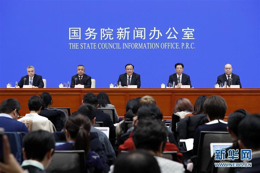 (社會)國新辦舉行介紹新疆穩定發展有關情況發布會