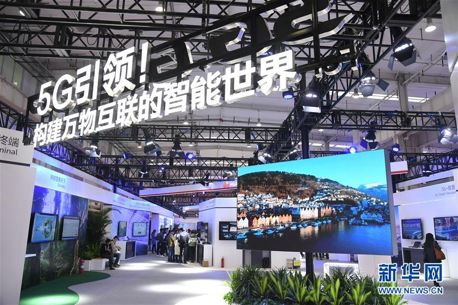 (黑龙江11选5・图文互动)(2)正规彩票软件2020:江苏11选5而奋斗――重庆彩票网神