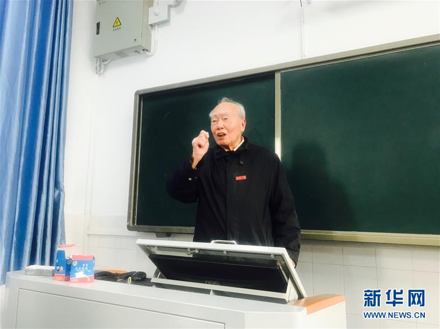 (新華全媒頭條·圖文互動)(1)滄海橫流 信仰彌堅——記共産黨員、湘潭大學九旬教授滄南
