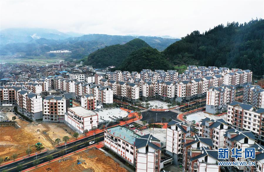 (新华全媒头条·图文互动)(2)壮阔大迁徙——写在贵州全面完成188万人易地扶贫搬迁之际