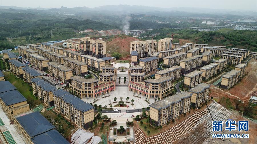 (新华全媒头条·图文互动)(5)壮阔大迁徙——写在贵州全面完成188万人易地扶贫搬迁之际