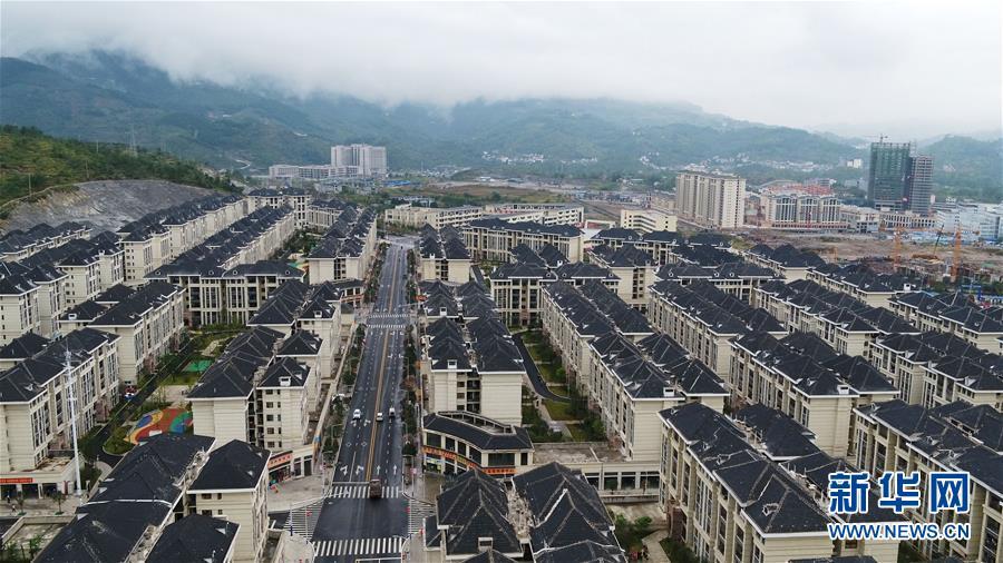 (新华全媒头条·图文互动)(6)壮阔大迁徙——写在贵州全面完成188万人易地扶贫搬迁之际