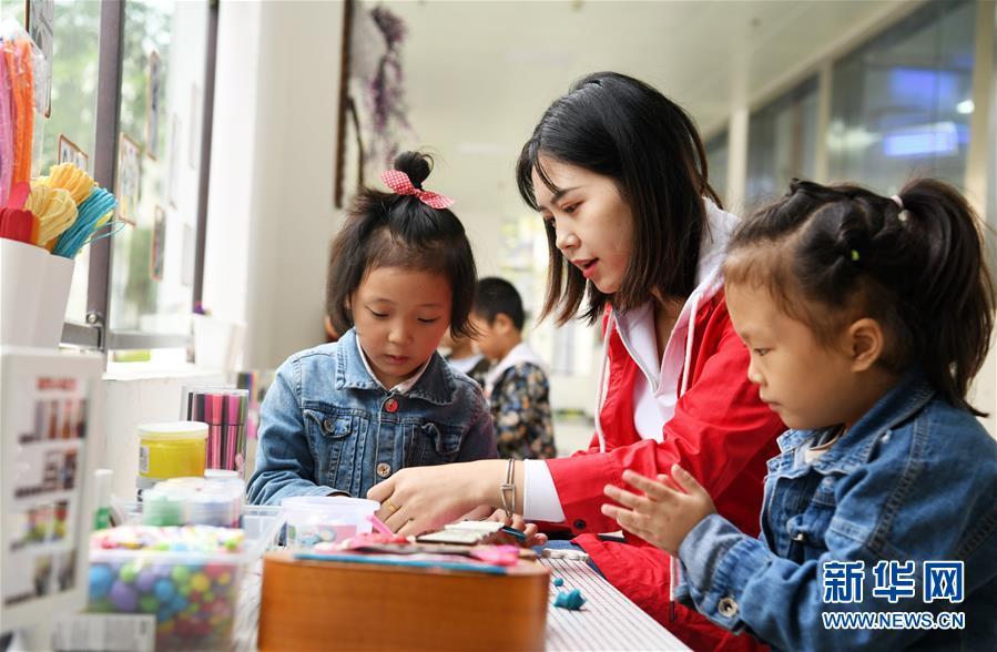 (新华全媒头条·图文互动)(8)壮阔大迁徙——写在贵州全面完成188万人易地扶贫搬迁之际