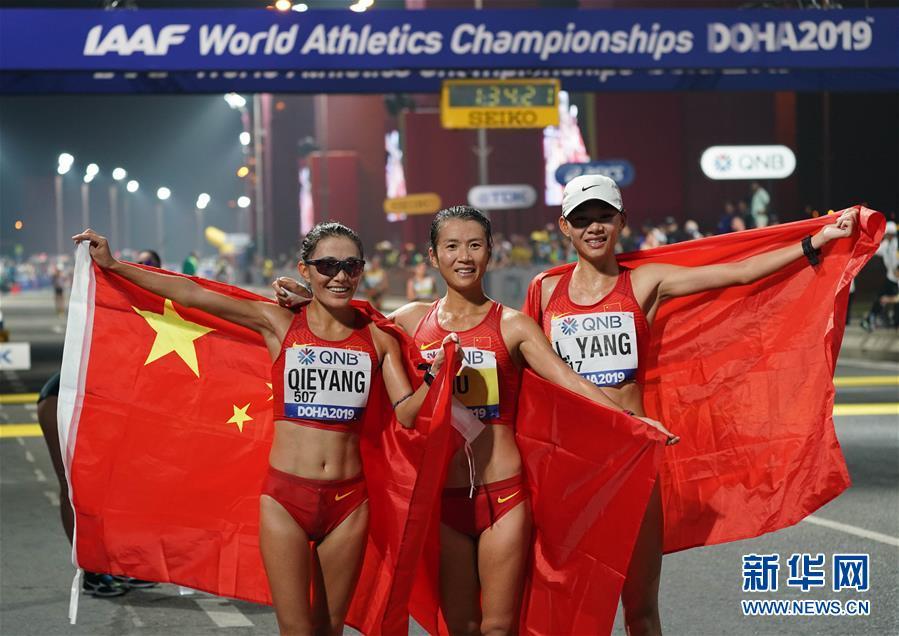 (體育·年終稿)(6)新華社體育部評出2019年中國體育十大新聞