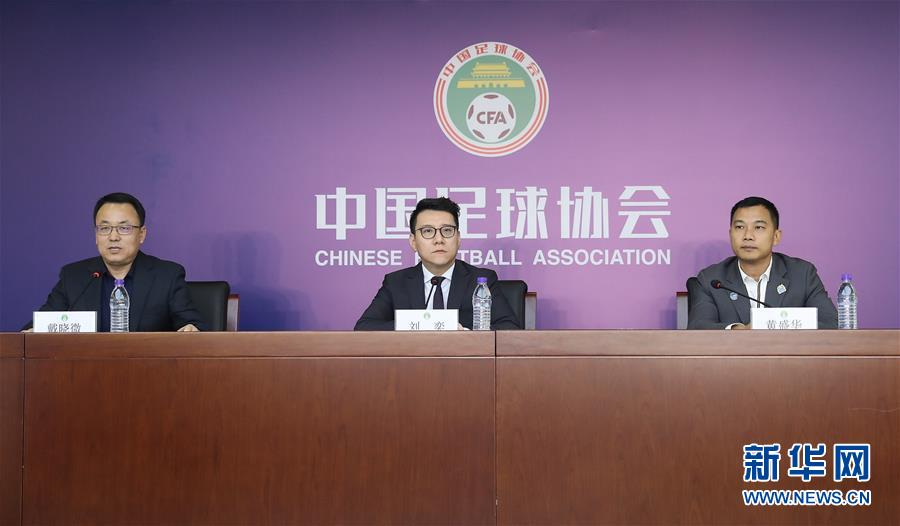(體育·年終稿)(8)新華社體育部評出2019年中國體育十大新聞