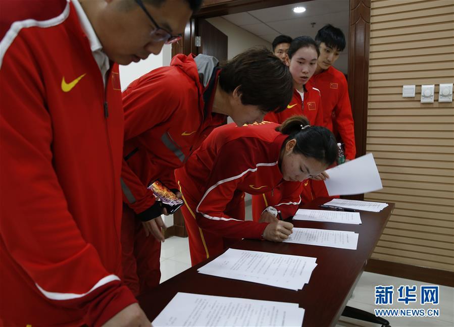 (體育·年終稿)(10)新華社體育部評出2019年中國體育十大新聞