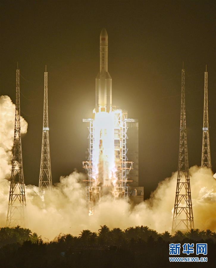 (科技)(2)长征五号运载火箭成功发射实践二十号卫星