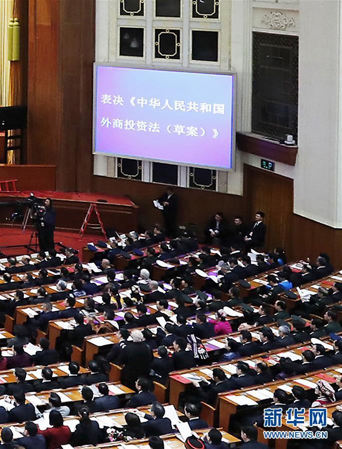 (年终报道)(1)新华社评出2019年国内十大新闻