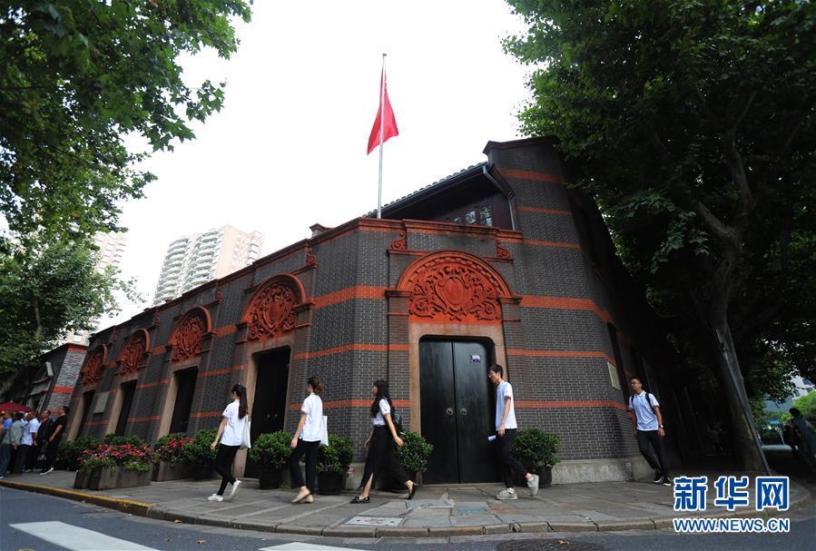 (年终报道)(3)新华社评出2019年国内十大新闻