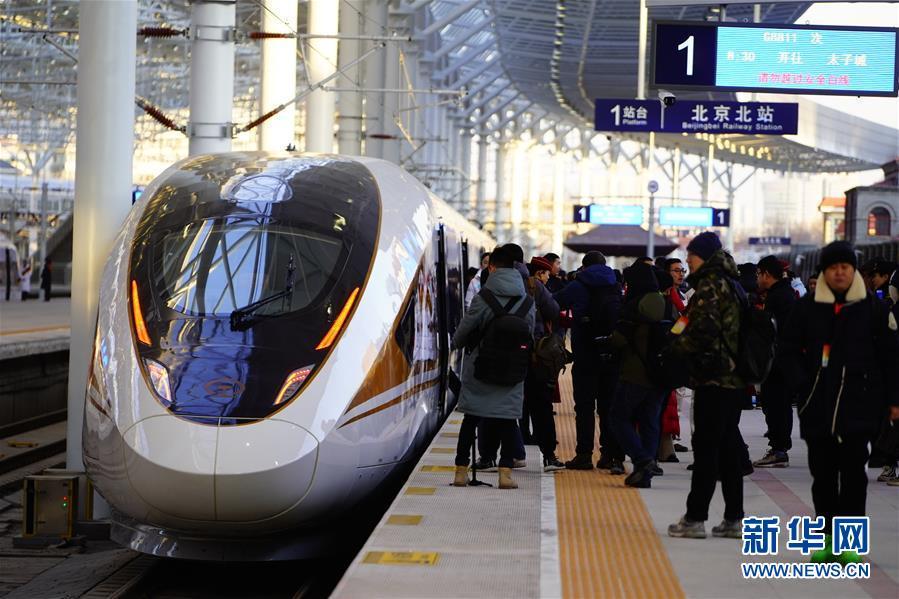 """京张高铁:""""1毫米""""之上的精细与跨越"""