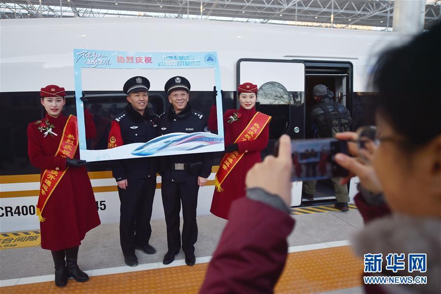 (社會)(2)北京至張家口高鐵開通運營