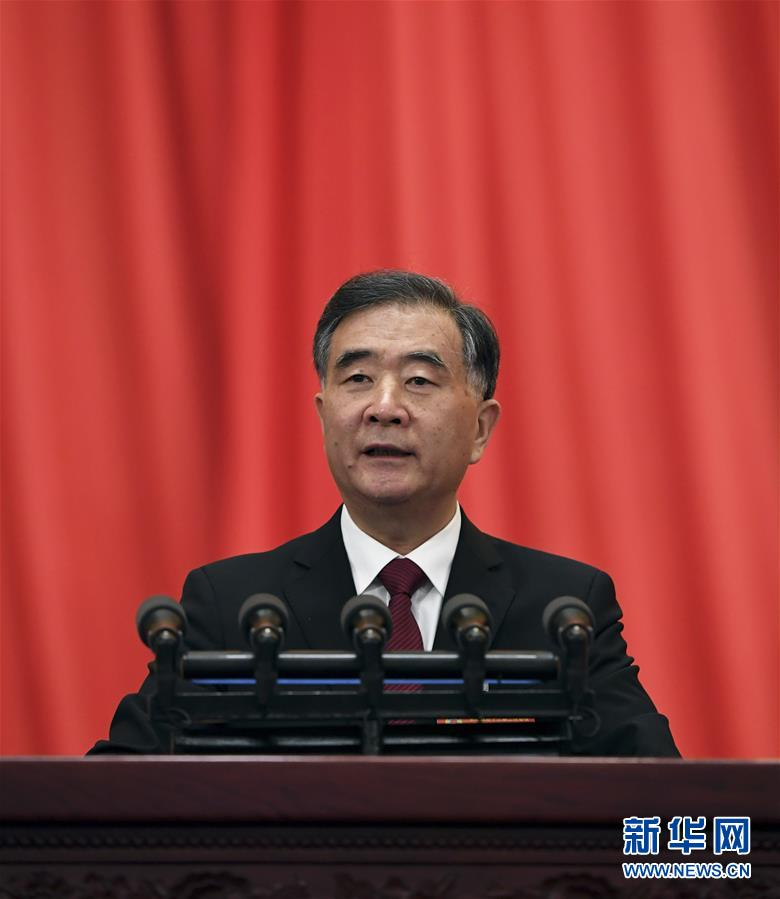 (两会·政协开幕)(2)全国政协十三届二次会议在京开幕