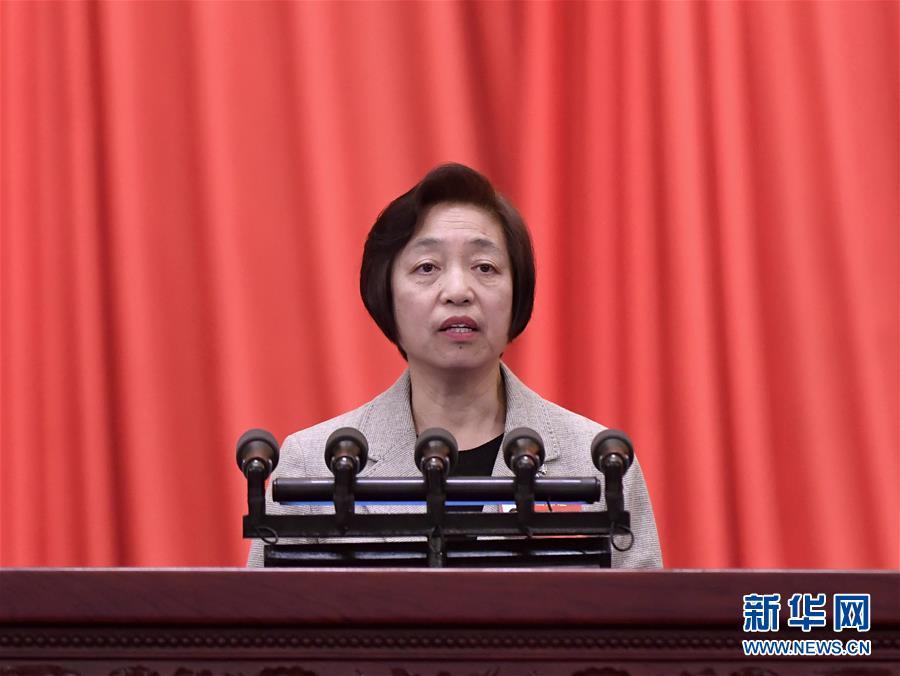 (两会·政协开幕)(4)全国政协十三届二次会议在京开幕