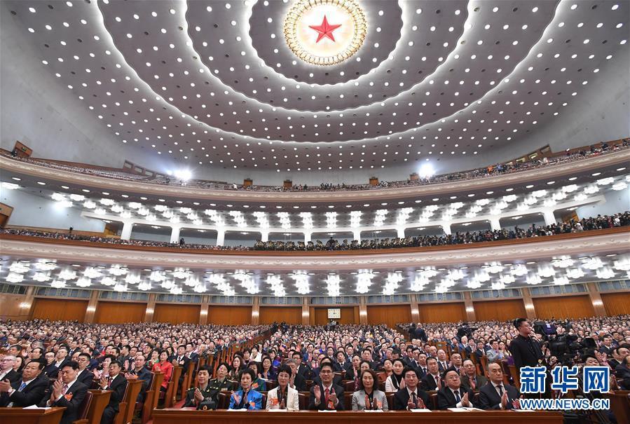 (两会·政协开幕·XHDW)(5)全国政协十三届二次会议在京开幕