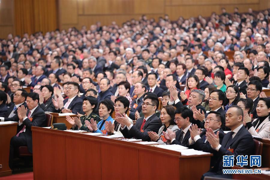 (两会·政协开幕·XHDW)(9)全国政协十三届二次会议在京开幕