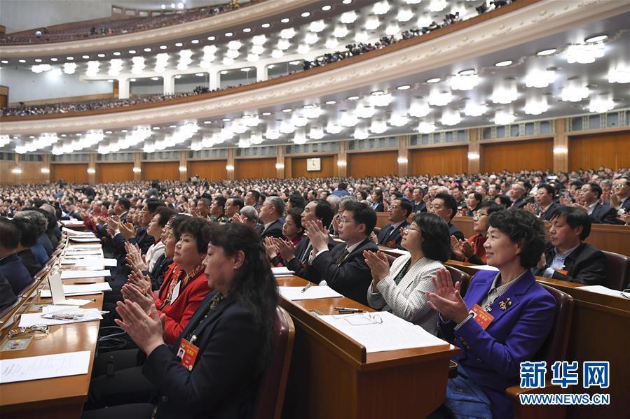 (两会·政协开幕·XHDW)(12)全国政协十三届二次会议在京开幕