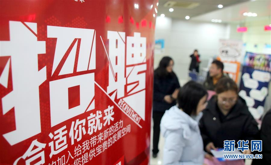 #(新华全媒头条·两会特别报道·图文互动)(1)为全面建成小康社会收官打下决定性基础——从全国两会看中国改革发展新图景