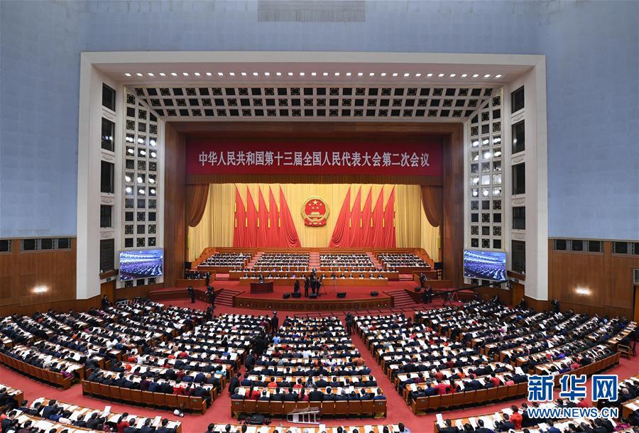 (兩會·人大開幕·XHDW)(3)十三屆全國人大二次會議在京開幕