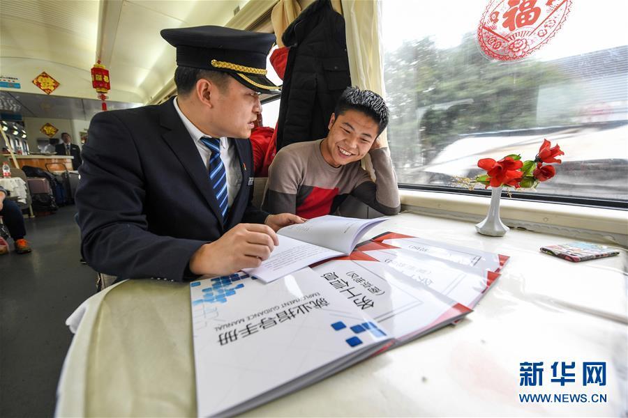 (新华全媒头条・两会特别报道・图文互动)(4)开拓更加宽广的高质量发展前景――从全国两会看奋进中国的坚定步伐