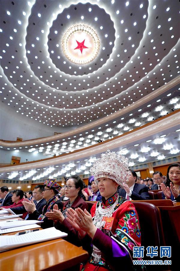 (两会·XHDW)(3)十三届全国人大二次会议举行第二次全体会议
