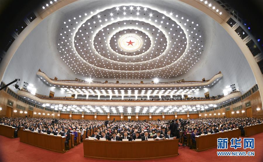 (两会·XHDW)(4)十三届全国人大二次会议举行第二次全体会议