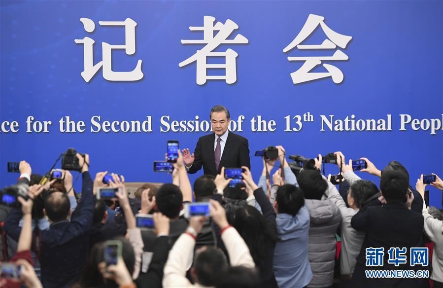 £¨?#20132;ᡤXHDW£©£¨1£©国务委员兼外交部长王毅就中国外交政策和对外关系回答中外记者提问