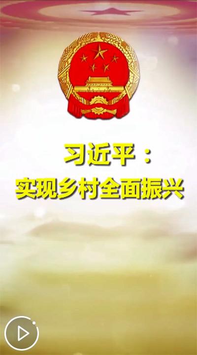 https://vodpub2.v.news.cn/original/20190309/6502cea207f3421cba2ed3fe7ab85535.mp4?400