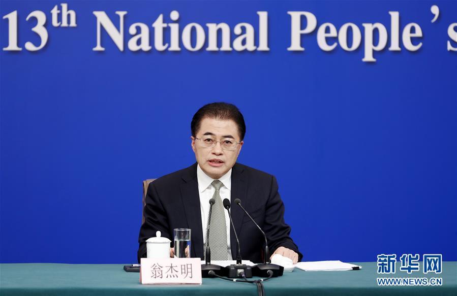 """(兩會·XHDW)(7)國資委主任肖亞慶等就""""國有企業改革發展""""答記者問"""