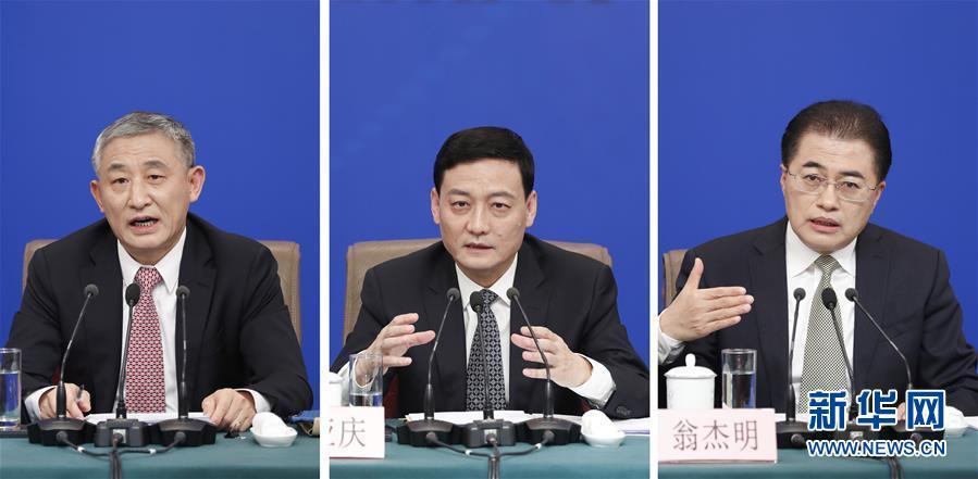 """(兩會·XHDW)(10)國資委主任肖亞慶等就""""國有企業改革發展""""答記者問"""