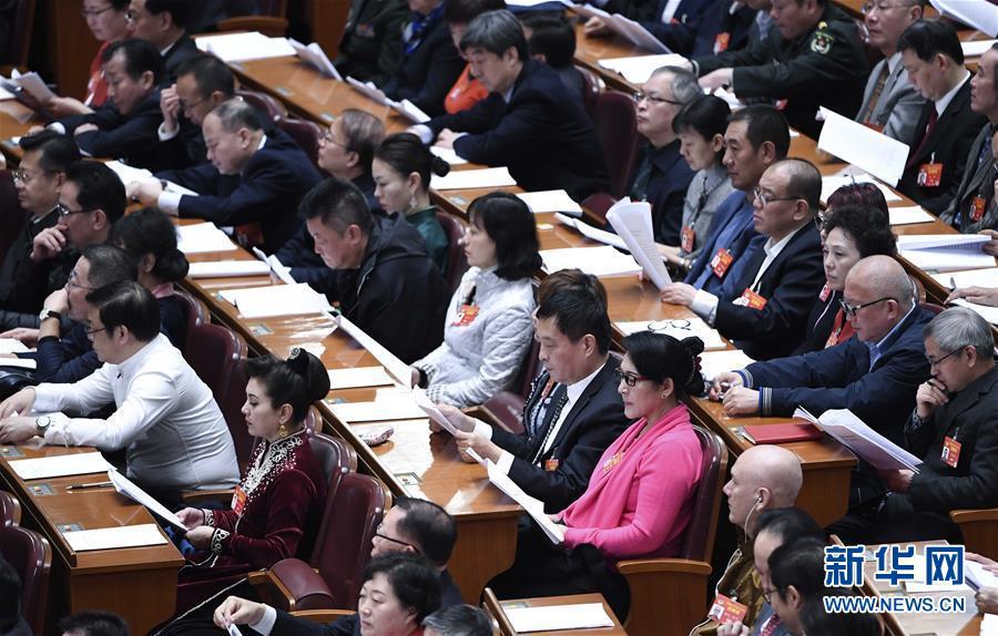 (两会·XHDW)(5)全国政协十三届二次会议举行第二次全体会议